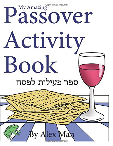 My Amazing Passover Activity Book (Activity Book for Kids) (Volume 5)