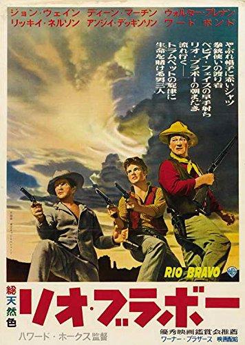 rio-bravo-poster-movie-1959-japanese-style-a-27-x-40-inches-69cm-x-102cm-john-waynedean-martinangie-