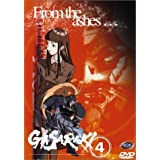 Gasaraki - From the Ashes (Vol. 4) by Section 23 by Ry?suke Takahashi