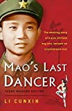 Mao's Last Dancer, Young Readers' Edition