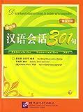 Chinesische Konversation 301 /Hanyu huihua 301 ju: Chinesische Konversation 301 (Band 2)