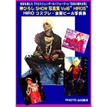 Cross-gender Japanese performer Hiroshi Jin SHOW Photo collection6 (Japanese Edition)
