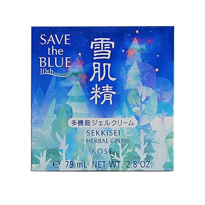 ゼロ無視する桃コーセー 雪肌精 ハーバルジェル 80g (SAVE the BLUE) [ フェイスクリーム ] [並行輸入品]