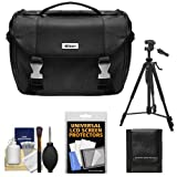 Nikon Deluxe Digital SLR Camera Case - Gadget Bag with Nikon 60