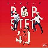 POP STEP 40 ~Histoire et futur~(初回生産限定盤)(2CD)