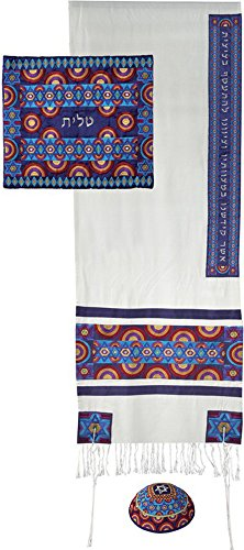 Yair Emanuel Embroidered Raw Silk Tallit Set Rainbow Star of David Design in Multicolored (Silk Tallit Set)