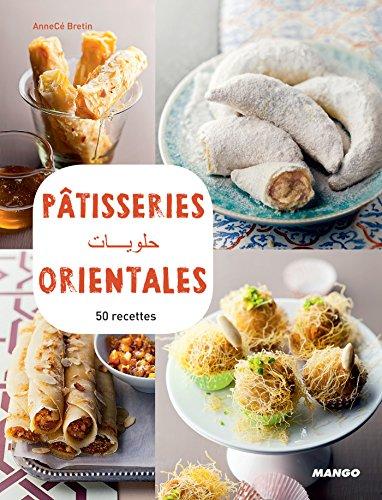 Creme De Menthe Recipe (Pâtisseries orientales (Vidéocook) (French Edition))