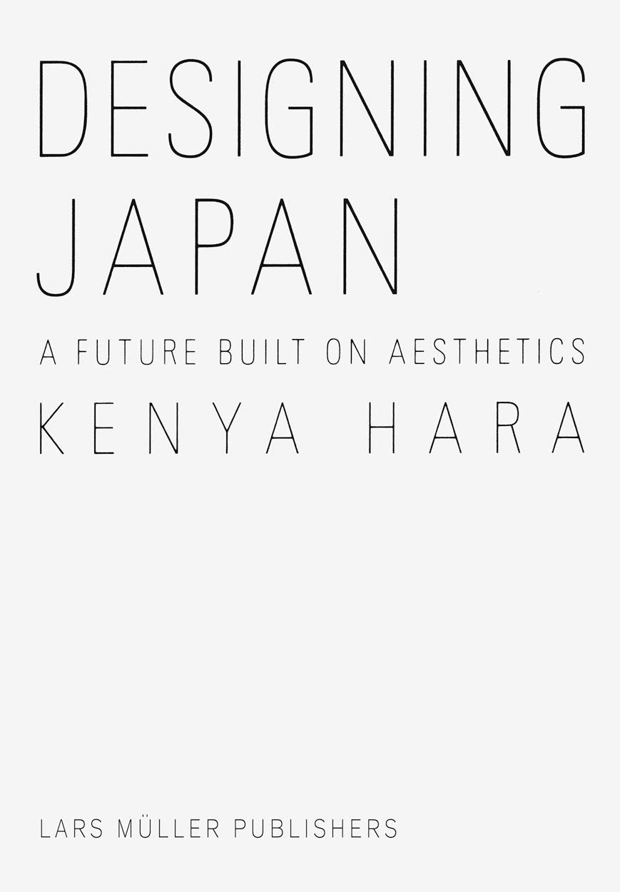 Designing Japan  A Future Built On Aesthetics
