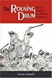 The Rousing Drum: Ritual Practice in a Japanese
