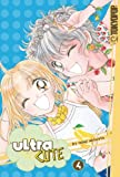 img - for Ultra Cute Volume 4 book / textbook / text book