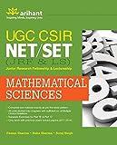 UGC-Csir Net (JRF & LS) Mathematical Science by Pawan Sharma (30-Oct-14) Paperback