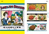 A Collection Of Food Can Labels Made In Japan (Japanese Edition)