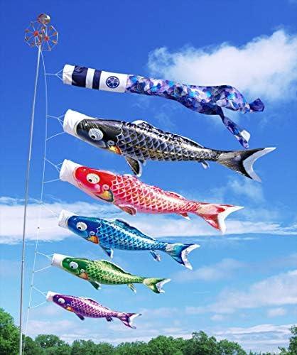 徳永こいのぼり 千寿 1.2m 鯉3匹 プレミアムベランダスタンドセット 水袋スタンド 116-872 名入れ・家紋入れ別売
