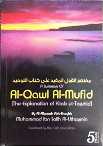 AL QAWL AL MUFID PDF DOWNLOAD