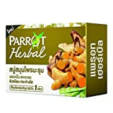2 Pcs. Parrot Herbal Herbal Soap Extra Whitening 100 g..