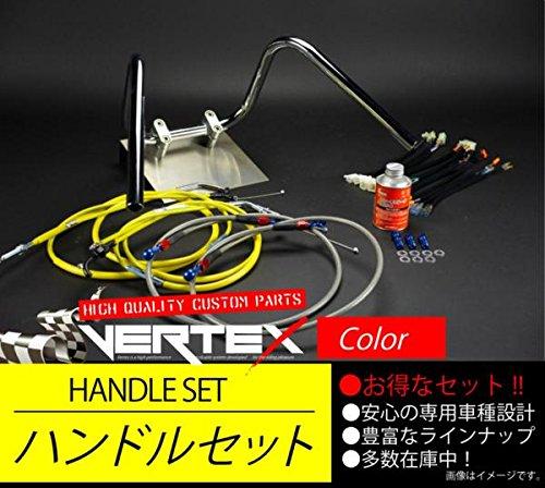 GSX400インパルス アップハンドル アップハンドル セット 94-98 しぼりアップハンドル 25cm イエローワイヤー メッシュブレーキホース B075HF2V81