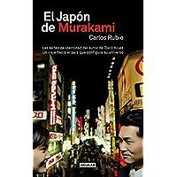 El Japón de Murakami: Las señas de identidad