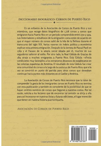 Diccionario biografico de corsos en puerto rico spanish edition diccionario biografico de corsos en puerto rico spanish edition enrique vivoni lorenzo dragoni 9781492837367 amazon books fandeluxe Choice Image