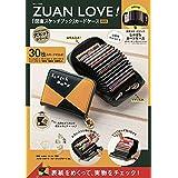 ZUAN LOVE!図案スケッチブック カードケース BOOK
