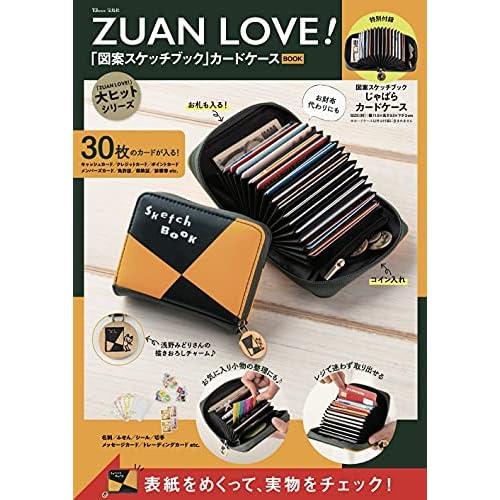 ZUAN LOVE!図案スケッチブック カードケース BOOK 画像