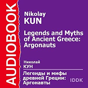 Legends and Myths of Ancient Greece: Argonauts [Russian Edition] Audiobook