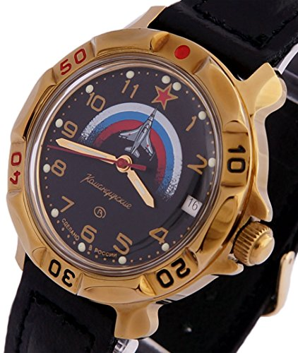 Vostok Komandirskie Classic Military Russian Aviator Air Force Commander Golden Color Watch 2414 / - Colour Golden Aviator