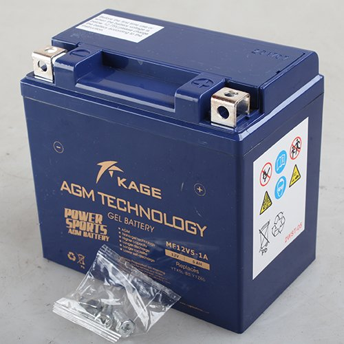 12V 5Ah Nano Silica Gel Battery no Electrolyte Acid for ATVs Dirt Bikes Scooters Go karts by X-PRO (Image #3)