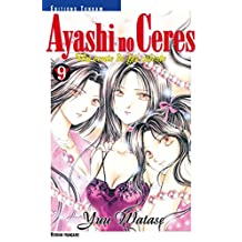 Ayashi no Ceres T09 (French Edition)
