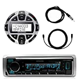 Kenwood Marine Boat Yacht Digital Media USB AUX Bluetooth Stereo Receiver (No CD), Kenwood Digital LCD Display Wired Remote, 40' Enrock AM/FM Antenna, 7 Meter - 22 Ft Extension Cable