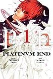 Platinum End, Vol. 1