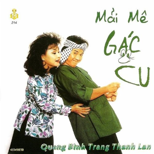 trang thanh lan from the album mai me gac cu july 16 2011 be the first