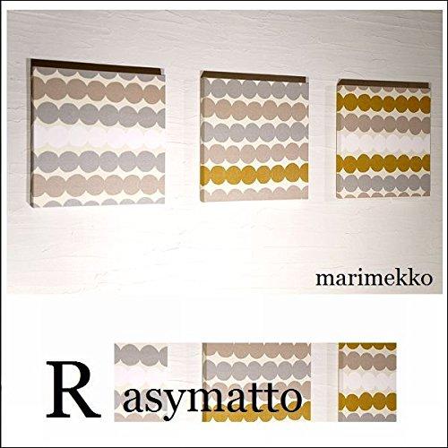 ファブリックパネル アリス marimekko Rasymatto ラシィマット 30×30×2.5cm 3枚セット マリメッコ 北欧 【同梱可】 B0184V8VBG