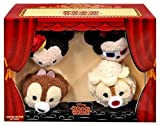2016 SDCC San Diego Comic Con Exclusive Limited Edition Tsum Tsum Boxed Set