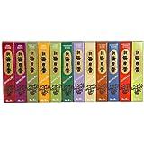 Morning Star Incense - 12 Fragrance Assortment (Total 600 sticks) - Sandalwood, Pine, Musk, Patchouli, Jasmine, Rose, Cedarwood, Amber, Vanilla, Green Tea, Lavender & Cinnamon - 12x50 Sticks