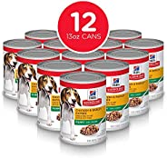 Hill's Science Diet Wet Dog Food, Puppy, Chicken Recipes, 13 oz. Cans, Pack of 12