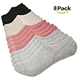 Women's No Show Casual Socks 8 Pairs Low Cut Liner Cotton Ankle Socks Invisible Non Slip