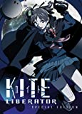Kite Liberator [DVD] [2007] [Region 1] [US Import] [NTSC]
