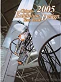 China's Exhibition Design Year Book 2005, Senhe Culture Development Company, 4903233022