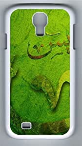 Green Art PC Case Cover for Samsung Galaxy S4 and Samsung Galaxy I9500 White