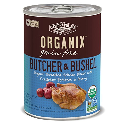 Organix Dog Food Bones In Can