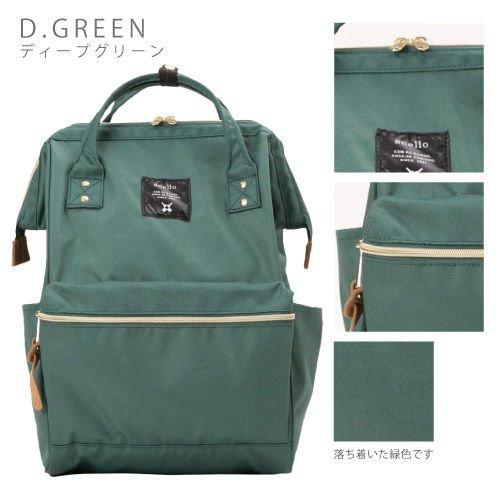 日本Anello元バックパックリュックサックユニセックスキャンバス品質スクールバッグキャンパスダークグリーン B01HKRDFCK