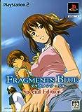 Fragments Blue (フラグメンツ・ブルー) スペシャルエディション (限定版)