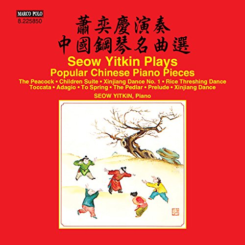 pular Chinese Piano Pieces (Chinese Piano Pieces)