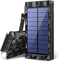 【2019最新版&LEDライト付き】24000mAh モバイルバッテリー ソーラーチャージャー ソーラー充電器 大容量 急速充電 QuickCharge 2USB出力ポート 太陽光で充電可能 防水 耐衝撃 災害/旅行/アウトドアに大活躍に...