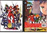 Ronin Warriors Complete Collection FX 3-Disc Box Set