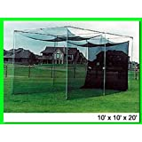 Amazon Com Dura Pro Golf Cage With Screen Net High