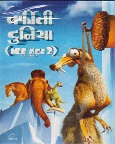 ice age movie download in hindi all parts
