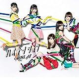 46th Single 「ハイテンション Type B」【通常盤】