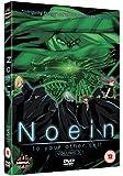 Noein - Vol. 3 [DVD]
