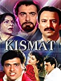 Kismat - Comedy DVD, Funny Videos
